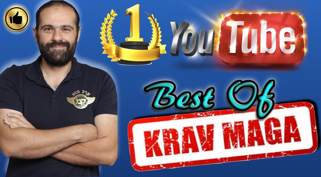 Krav Maga Basic Techniques   SportsRec